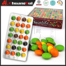 14g Chocolate Bean Tablet Candy
