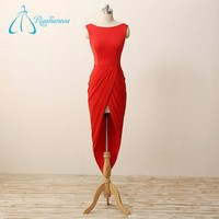 Red Sheath Hi-Lo Zipper Sexy Long Prom Dress 2017