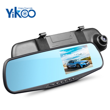 full hd 1080p dash cam front and back view car camera looping recorder dash board camera tachograph