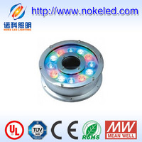 12w decorative rgb underwater led light for fountain or swimming pool for 3 years warranty