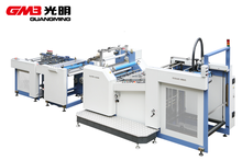 Top Quality Automatic Double side Laminating Machine SAFM-800A