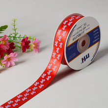 "7/8"" Printed Satin Ribbons Double Faced"
