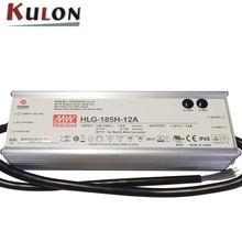 Meanwell Waterproof HLG-185H-C700 Constant current outdoor 200w 700mA led driver