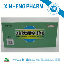 GMP manufacturer Veterinary medicine0.2% 0.4%Dexamethasone sodium phosphate injection