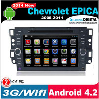 SharingDigital Hd Tft With Bluetooth Av-in dvd player with gps navigation for chevrolet epica