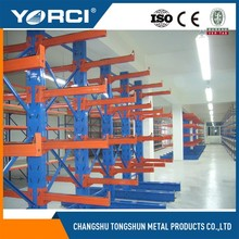 Car racking shelving photos cantilever steel coil rack