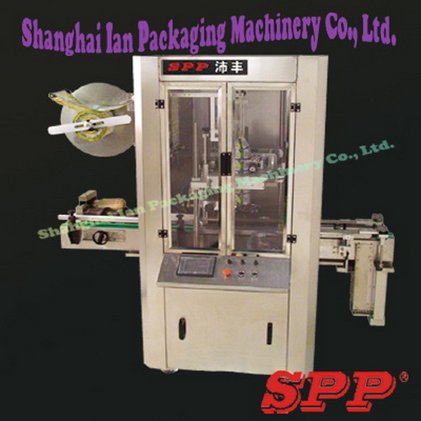 Embossed plastic labels machine,shrink sleeve labeing machine