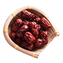chinese sweet dried red <strong>dates</strong> and red Beans can warm and nourish qi and Blood for sale 250g