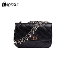 Lattice Chain Walking Turn Lock Long Bag Mini Classy Shoulder Bags