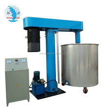 Top Sales 1500-2000L 37 KW excellent quality paper pulp high speed disperser