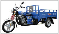 three wheel 150cc motorized tricycles for cargo