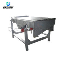 High frequency soil vibration shaker machine ,rubber vibrating screen machine