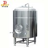 15BBL commercial bright beer tank, serving tank, conditioning tank made in Shandong Shendong