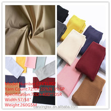 2/1 twill nylon faille fabric for pants