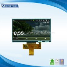 7.0 inch 800 x 1280 MIPI LCD screen