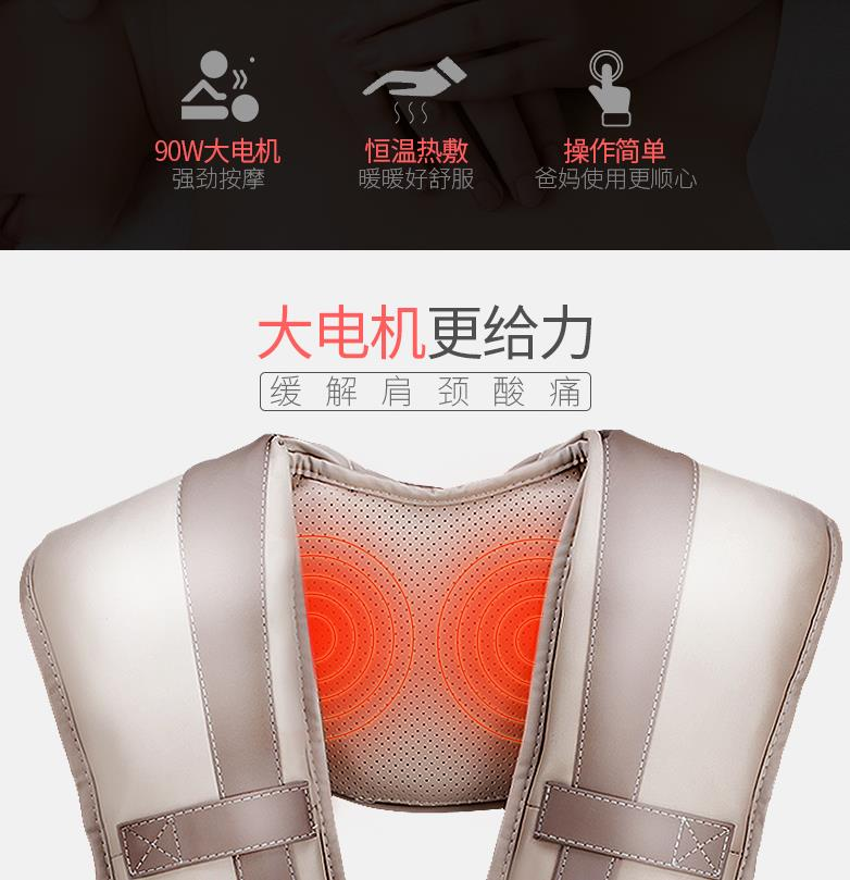 wholesale, shoulder <strong>massager</strong>,back and body massage belt,back and neck masager