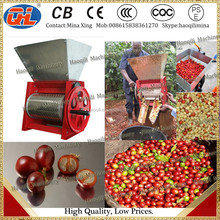Coffee pulper machine-coffee pulper-coffee pulp machine