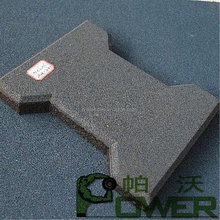 Best quality high density Dog Bone rubber brick driveway for sale