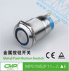 19mm Locked Push Button Lamp Switch