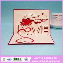 laser cut wedding invitation card 3d pop up card for business laser cutting machine