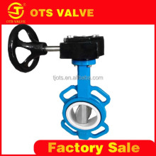 BV-LY-0217 china valve water valve lock dn80