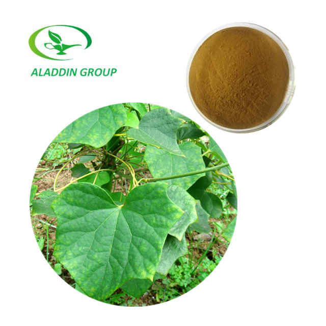 10:1 Sinomenium Acutum extract, Sinomenine,CAS No:115-53-7