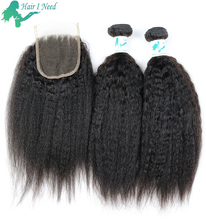 HAIRINEED Hair Extension Yaki Straight Hair Weave Bundles With Closure Natural Color 5 pcs (16 16 18 18 With 16)