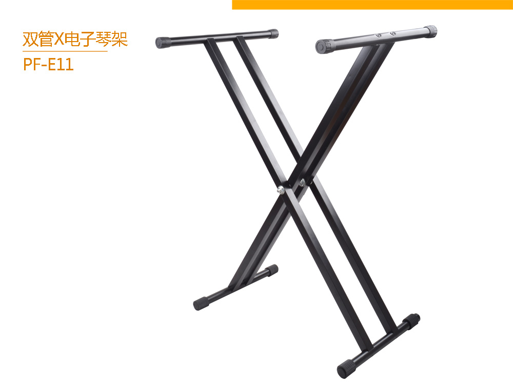 PF-E11 High quality double X keyboard Music Stand china wholesale