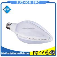 cheap price SMD2835 70W led yard light bulb