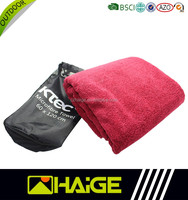Microfiber Fast Drying Towel Compact Great for Gym Microfiber Terry Towel