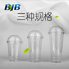 New Style Disposable Cold Beverage Pet