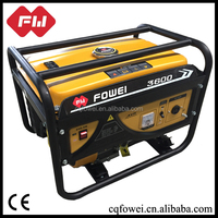 220v low rpm methane gas electric jiangdong gasoline generator