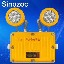Sinozoc Atex led rechargeable wall mount emergency lights for home and factory