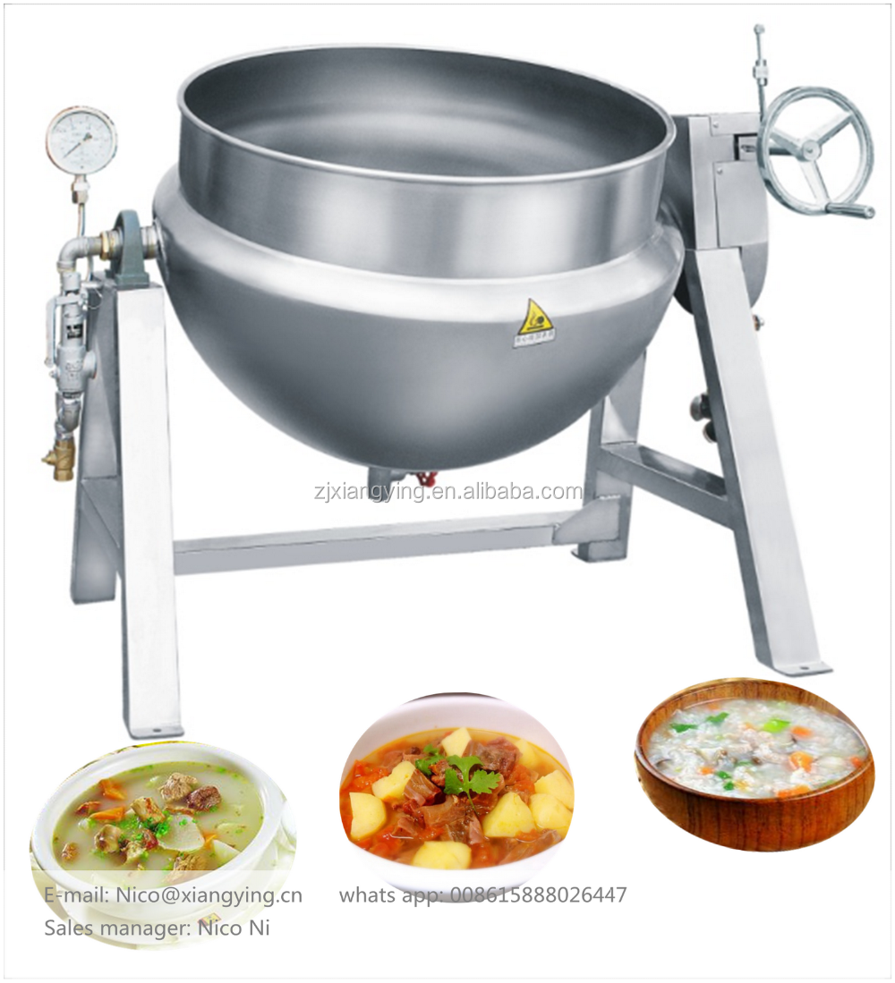 XYQG-A400 Lowest price high-quality steam jacketed tilt soup boiling boiler vessel sauce cooking tank kettle indian cooking pot