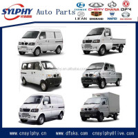 dfm dfsk sokon dongfeng car mini bus truck parts