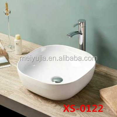 New thin edge Square ceramic wash basin
