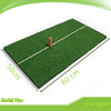 golf driving range mats