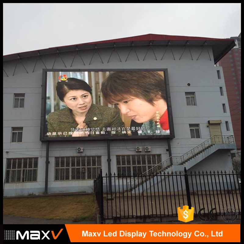 Top supplier china display technology co. ,ltd. ad screen led custom shaped display