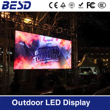 SMDP3.91/P4.81 500x500mm /500mm x 1000mm outdoor led screen rental panel / led screen display