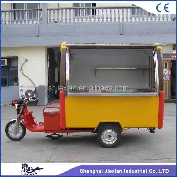 JX-FR220GA electric mini food serving van for sale