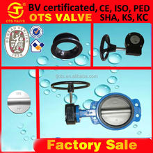 BV-SY- 383 cast iron ggg40 gg25 GCD450 butterfly valve wafer dn350