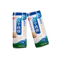 240ml*6pcs fruit beverage walnut milk drink canned soft drink