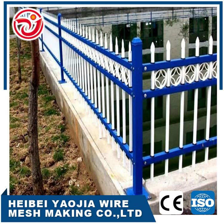 cheap outdoor metal zinc steel fence for sale