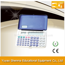 Calculator lcd display fancy promotion cashier financial calculator
