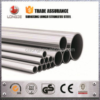 SS 316 Stainless Steel Tube ASTM