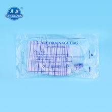 Trade Assurance high quality disposable urine bags pediatric portable plastic
