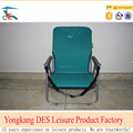 Factory customized LOW steel folding beach chair