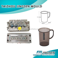plastic cup mould/mold with handle and lid,plastic molding service