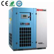 Factory Sale Direct Slient Oil Free Screw Air Compressor