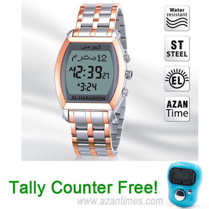 Azan Watch - Professional Prayer Islamic Muslim Azan Qibla Watch HA 6260